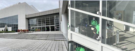 イベント会場となった四日市市文化会館、閑散とする入場口