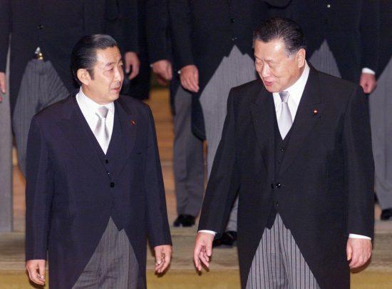 森政権時代の2000年12月05日、森首相(当時)と橋本龍太郎行革担当相