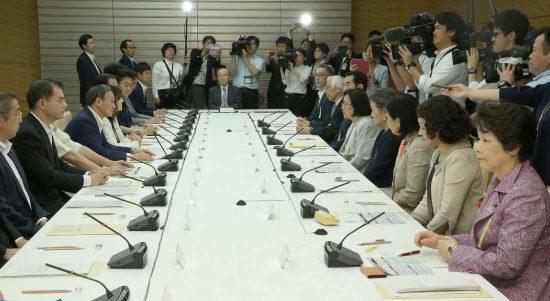 男女共同参画会議