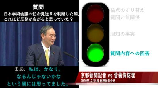 笑う菅総理