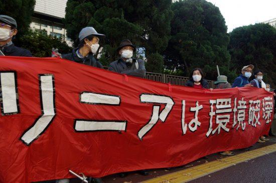 12月1日の中間判決の前に裁判所前で展開した原告団のアピール行動