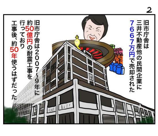 yokohamacity2