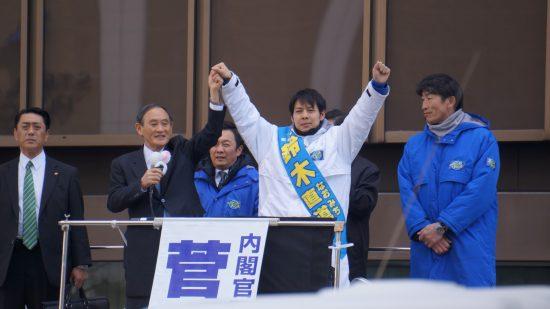 菅官房長官(当時)の全面支援で2019年4月に当選した、鈴木直道・北海道知事
