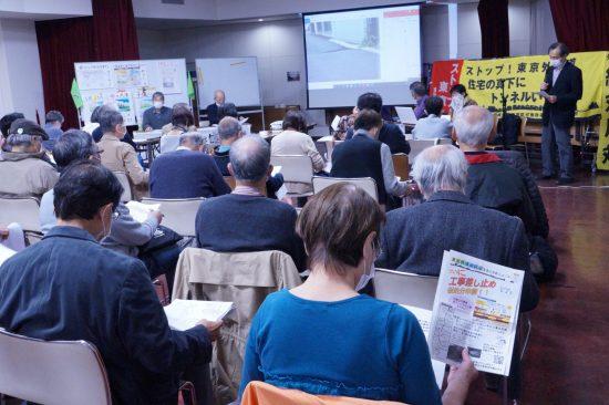 2020年11月21日、外環ルート上の住民たちが開いた緊急集会