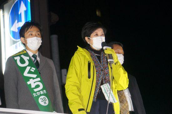 樋口氏の応援演説のためマイクを握った途端、「密を避けて下さい」と呼び掛けた小池知事