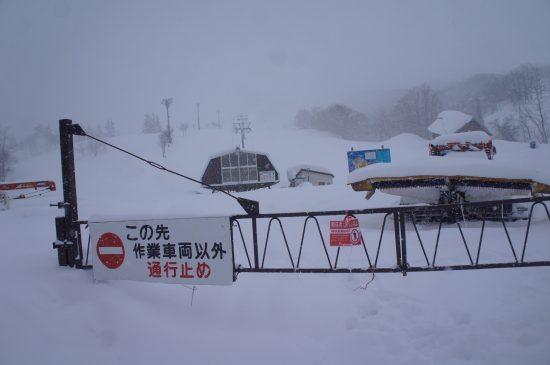 営業停止をしたマウントレースイスキー場