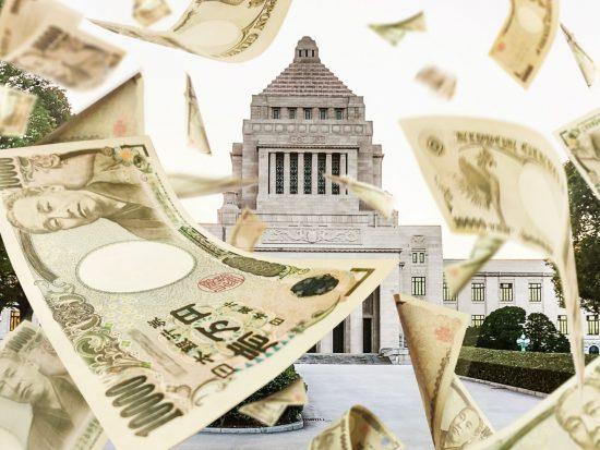 財政破綻イメージ