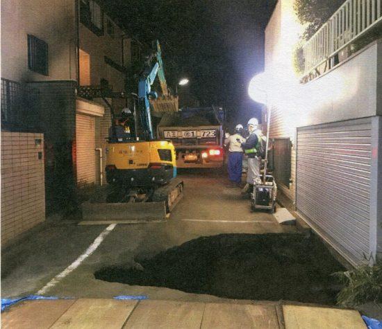 10月18日に陥没した調布市東つつじヶ丘2丁目の生活道路(写真提供:NEXCO東日本)