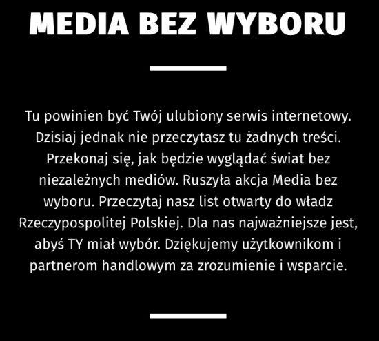 「メディアに選択肢はない」の声明文