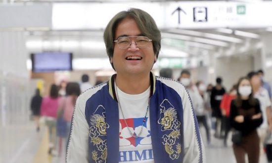 鎮目博道氏