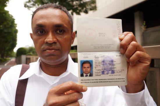 2020年に在日スリランカ大使館が新たに発行したダヌカ名義のパスポート