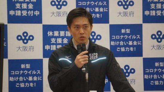 大阪府知事の吉村洋文
