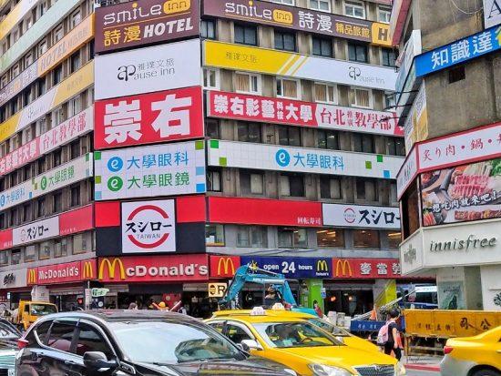 台湾のスシロー。日本と同じ赤い看板が目を惹く。(台北市中正区)