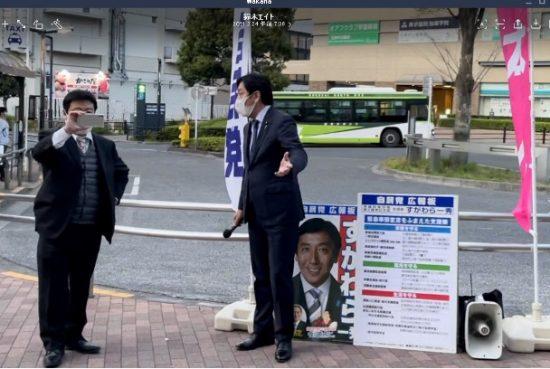 筆者を見て、秘書に何やら支持する菅原氏