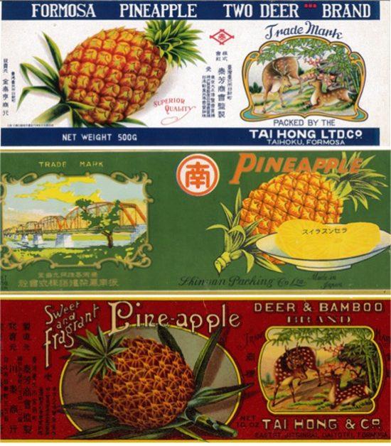 戦前に製造されたパイナップル缶詰のラベル
