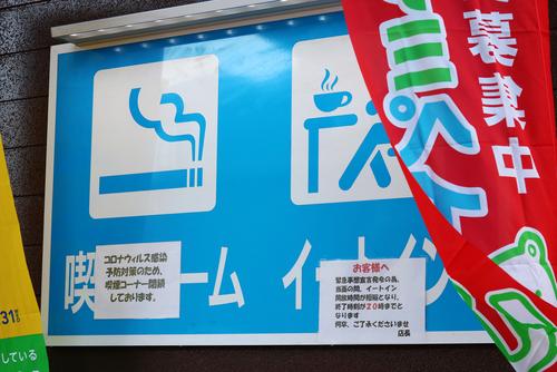 コロナ禍の日本