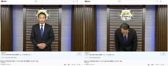 限定公開されている安永來実行委員長の挨拶映像