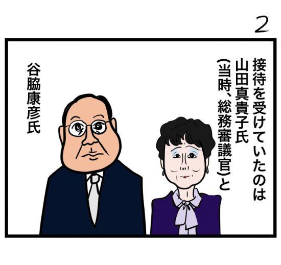yamadamakiko (2)