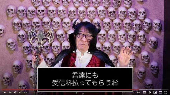 神谷幸太郎候補 政見放送