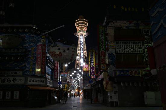 コロナ禍の大阪イメージ