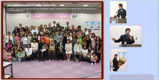 Miyazaki Multinational Family Association  Welcome to Minami Kyushu Global Peace Festival