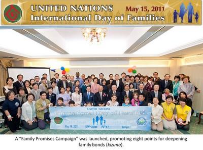 市議会議員となった翌月に小林氏一家が参加したUPF-Japanの行事